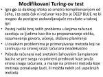 modifikovani turing ov test66
