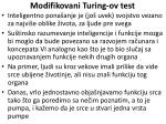 modifikovani turing ov test67