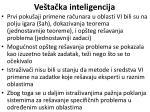 ve ta ka inteligencija9