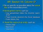 ar section vii column d