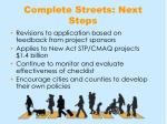 complete streets next steps