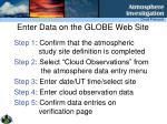 enter data on the globe web site