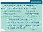 a beginning teacher s perspective
