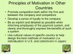 principles of motivation in other countries