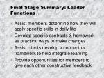 final stage summary leader functions8