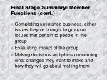 final stage summary member functions cont