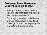 postgroup stage summary leader functions cont