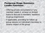 postgroup stage summary leader functions