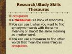 research study skills thesaurus