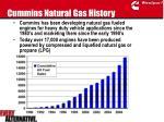 cummins natural gas history
