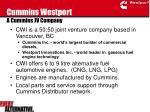 cummins westport a cummins jv company
