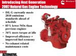 introducing next generation 2007 natural gas engine technology