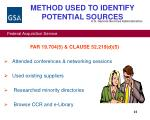 method used to identify potential sources