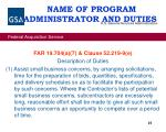 name of program administrator and duties