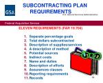 subcontracting plan requirements
