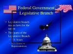 federal government legislative branch