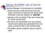 pairing the 60000 view of security