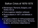 balkan crisis of 1876 1878