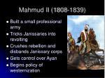 mahmud ii 1808 1839