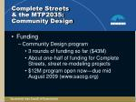 complete streets the mtp2035 community design