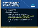 complete streets the mtp2035 roadway funding