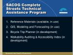 sacog complete streets technical assistance program