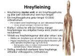 hreyfieining