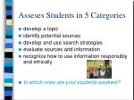 asseses students in 5 categories