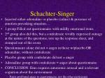 schachter singer