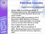legal framework requirements