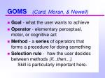 goms card moran newell