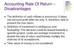 accounting rate of return disadvantages