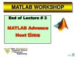 matlab workshop42