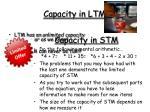 capacity in ltm