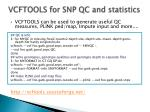 vcftools for snp qc and statistics