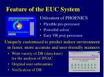 feature of the euc system