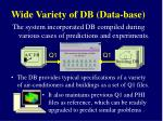 wide variety of db data base