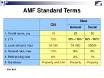 amf standard terms