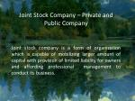 joint stock company private and public company