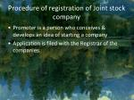 procedure of registration of joint stock company