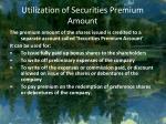 utilization of securities premium amount