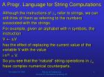 a progr language for string computations8