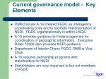 current governance model key elements