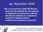 eg resolution 2008