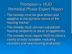thompson v hud remedial phase expert report