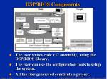 dsp bios components