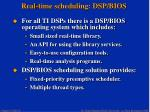 real time scheduling dsp bios