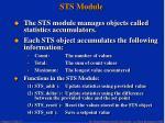 sts module