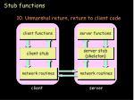 stub functions18