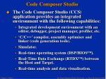 code composer studio